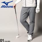ロングパンツ 大きいサイズ メンズ 裏起毛 ストレッチ ムーブ パンツ スポーツ ダークグレー 3L-6L MIZUNO ミズノ