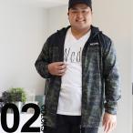 大きいサイズ メンズ ブルゾン 3L 4L 5L OUTDOOR PRODUCTS アウトドアプロダクツ ロゴ刺繍 切り替え フルジップ ポケッタブル パーカー