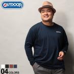 長袖 Tシャツ 大きいサイズ メンズ サカゼン ワンポイント クルーネック カジュアル トップス シャツ ロンT 3L-6L OUTDOOR PRODUCTS