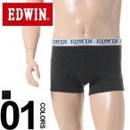 大きいサイズ メンズ ボクサーブリーフ 5L 6L EDWIN エドウィン 5L・6L] ウエストロゴ 無地 前閉じ