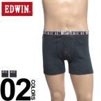 ボクサーパンツ 大きいサイズ メンズ サカゼン EDWIN エドウィン デニム調 柔らかウエスト 前開き 3L 4L