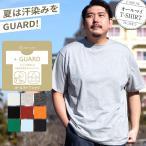 Tシャツ 半袖 大きいサイズ メンズ サカゼン 汗染み軽減 綿100% 無地 クルーネック B&T CLUB