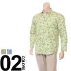 返品・交換不可 在庫処分につきアウトレット価格 大きいサイズ メンズ INTERMEZZO インターメッツォ 花柄 レギュラーカラー 長袖 シャツ