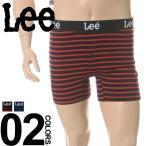 大きいサイズ メンズ ボクサーパンツ Lee リー ウエス