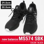 Yahoo!大きいサイズのサカゼン大きいサイズ メンズ スニーカー new balance ニューバランス MS574SBK Fresh Foam メッシュ ローカット 29.0cm 30.0cm