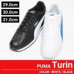 大きいサイズ メンズ スニーカー PUMA プーマ Turin ローカット 29.0cm 30.0cm 31.0cm