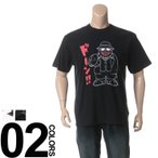 大きいサイズ メンズ Tシャツ 半袖 3L 4L 5L 6L 相当 笑ゥせぇるすまん NEW 喪黒福造 クルーネック B&T CLUB