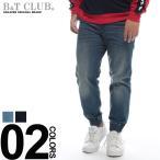 ジョガーパンツ 大きいサイズ メンズ B&T CLUB ストレッチ デニム 3L-8L相当