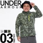 ショッピングアウター 大きいサイズ メンズ ジャケット UNDER ARMOUR アンダーアーマー ロゴ プリント シンプル カモフラ フーディ 1XL 2XL