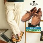 デッキシューズ 大きいサイズ メンズ サカゼン 靴 レザー AUTHENTIC 2EYE ブラウン SPERRY TOPSIDER