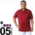 大きいサイズ メンズ NIKE  ナイキ  DRY FIT ビクトリーソリッド 袖ロゴ刺繍  半袖  ポロシャツ