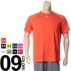 大きいサイズ メンズ UNDER ARMOUR  アンダーアーマー  Heat gear ワンポイントロゴ 無地 クルーネック  半袖  Tシャツ