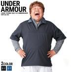 大きいサイズ メンズ ジャケット 1XL 2XL UNDER ARMOUR アンダーアーマー LOOSE STORM2 ルーズ ストーム2 GOLF H/Z WINDBREAKER 袖ロゴ ハーフジップ 半袖