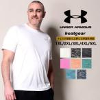 Tシャツ 半袖 大きいサイズ メンズ 胸ロゴ クルーネック TECH TEE 1XL-5XL UNDER ARMOUR heatgear LOOSE