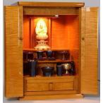 仏壇「ミランダ仏具セット付」仏具・仏像のセット付でお得な小型仏壇 19号  上置  カーリーメープル ガラスのような光沢が美しい現代的な家具調お仏壇