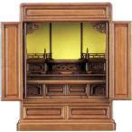 日本製 小型仏壇 上置 仏壇 つばさ 23号 丸須弥 くるみ色 国産 お仏壇 アパート マンション用