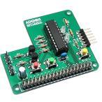 「PICと楽しむ Raspberry Pi 活用ガイドブック」連動企画 ラズベリーパイ接続 サーボモータ制御ボード[ラズパイ3対応]  組立済 ADGH05P