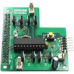 「PICと楽しむ Raspberry Pi 活用ガイドブック」連動企画 ラズベリーパイ接続 DCモータ制御ボード[ラズパイ3対応]  組立済み ADGH06P