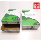 送料無料 ホワイトコピー用紙 A3 1500枚(1箱)