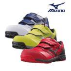 ミズノ 作業靴 安全靴 ミズノ・オールマイティLS C1GA1701