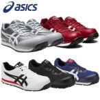アシックス asics 安全靴 送料無料 作業靴 ウィンジョブ 安全靴 CP201