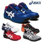 アシックス asics 安全靴 作業靴 ウィンジョブ 安全靴 CP209 Boa Boaフィットシステムを採用。着脱を早く容易に。 メンズ レディース スニーカー