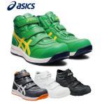 アシックス asics 安全靴 送料無料 作業靴 ウィンジョブ 安全靴 CP302
