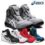 アシックス asics 安全靴 作業靴 ウィンジョブ 安全靴 CP304 Boa Boaフィットシステムを採用。着脱を早く容易に。 メンズ レディース スニーカーの画像