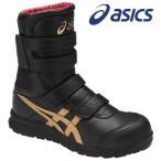 【送料無料】アシックス asics 安全靴 作業靴 ウィンジョブ 安全靴 CP401