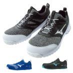 mizuno ミズノ 安全靴 送料無料 作業靴 ミズノ・オールマイティES31L ゴムの靴紐で脱ぎ履きしやすい F1GA1903