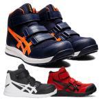 アシックス asics 安全靴 送料無料 作業靴 ウィンジョブ 安全靴 CP203