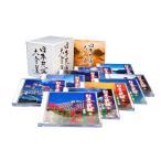 日本民謡大全集 NKCD-7211 20