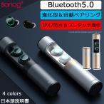 Bluetooth5.0 �磻��쥹����ۥ� Bluetooth����ۥ� �����磻��쥹����ե��� �֥롼�ȥ����� ����ۥ� ξ���Ҽ�iPhone Xs MAX XR ����ۥ�