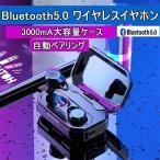 Bluetooth 5.0�磻��쥹����ۥ� ���˥���ۥ� �֥롼�ȥ���������ۥ� ��Х���Хåƥ �磻��쥹����ۥ�  3000mA������