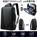 BOPAIメンズバッグ ビジネスバッグ ビジネスリュック PCバッグ メンズリュックサック 出張バッグ USB充電口付き 大容量撥水通学通勤旅行 彼氏 2way A4 手提げ