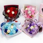 母の日 2021 プレゼント ソープフラワー 花束 花 女性 ギフト ボックス 造花 フラワー ボックスフラワー 造花 石鹸花 枯れない花 フラワーソープ