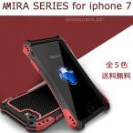 R-JUST AMIRA iPhone8 ケース iPhone7 カバー iPhone8 Plus 最強耐衝撃 軽量航空アルミ 高級バンパー バンパーケース スマホケース 耐衝撃 滑り止め