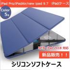 iPad pro 10.5 ケース 手帳型 レザー 薄型 スリム アイパッドプロ 高品質三つ折タイプ 軽量 オートスリープ スタンド スリープ切り替え アイパッドケース
