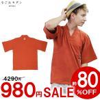 和柄 Tシャツ メンズ レディース 和風Tシャツ なごみモダンシリーズ Vネック なごみ五分袖Tシャツ つむぎ天竺