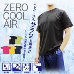 吸汗速乾 Tシャツ メンズ 汗で濡れてもすぐ乾く 涼しいTシャツ 機能素材 消臭 抗菌防臭 UVカット トップス スポーツ ドライ 豊天商店 ぶーでんしょうてん