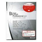 送料無料 新品 Microsoft Office Professional 2007 OEM版 未開封
