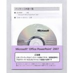 Microsoft Office PowerPoint 2007 日本語版 (DSP/ OEM)パワーポイント2007
