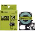 (業務用3セット)キングジム テプラ PROテープ/ラベルライター用テープ 〔マット/幅:18mm〕 SB18G グリーン(緑)