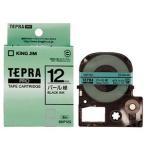 (まとめ) キングジム テプラ PRO テープカートリッジ カラーラベル(パール) 12mm 緑/黒文字 SMP12G 1個 〔×5セット〕