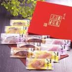 「漬魚三彩」10切入〔焼津水産ブランド認定〕粕漬、西京味噌漬け、みりん醤油漬、味噌漬
