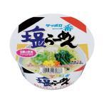 (まとめ)サンヨー食品 カップどんぶりサッポロ一番塩12食〔×2セット〕