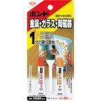 コニシ - ボンド ハイスピードエポ セット 金属・ガラス・陶磁器用(6g)