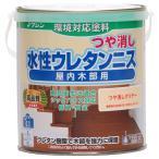 和信ペイント - 水性ウレタンニス - つや消しクリヤー - 0.7L