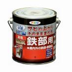 【あすつく対応】アサヒペン - 油性高耐久鉄部用 - 0.7L - 赤【サビの上からそのまま塗れる】