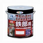 【あすつく対応】アサヒペン - 油性高耐久鉄部用 - 3L - 白【サビの上からそのまま塗れる】